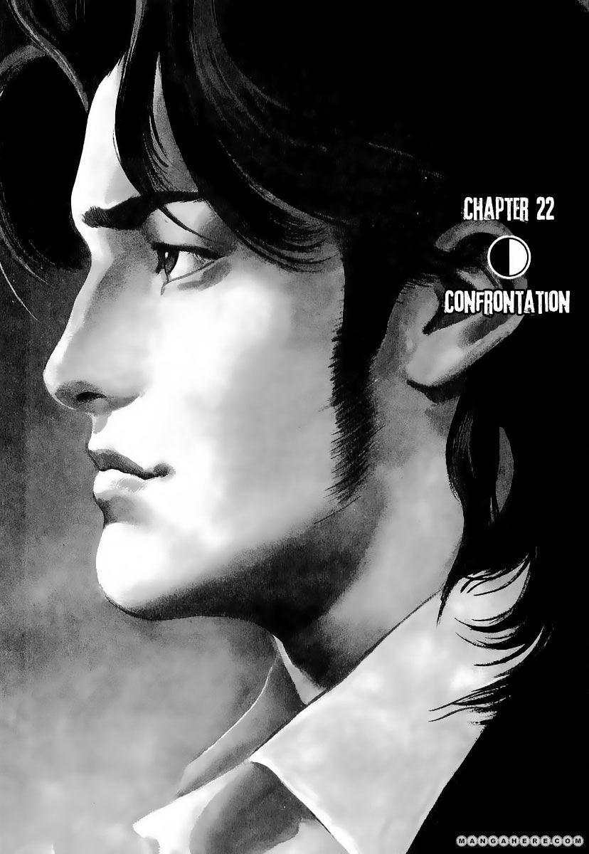 Heat 22 Page 2