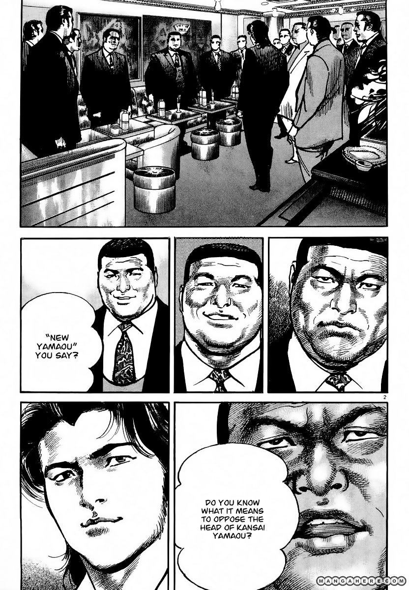 Heat 22 Page 3