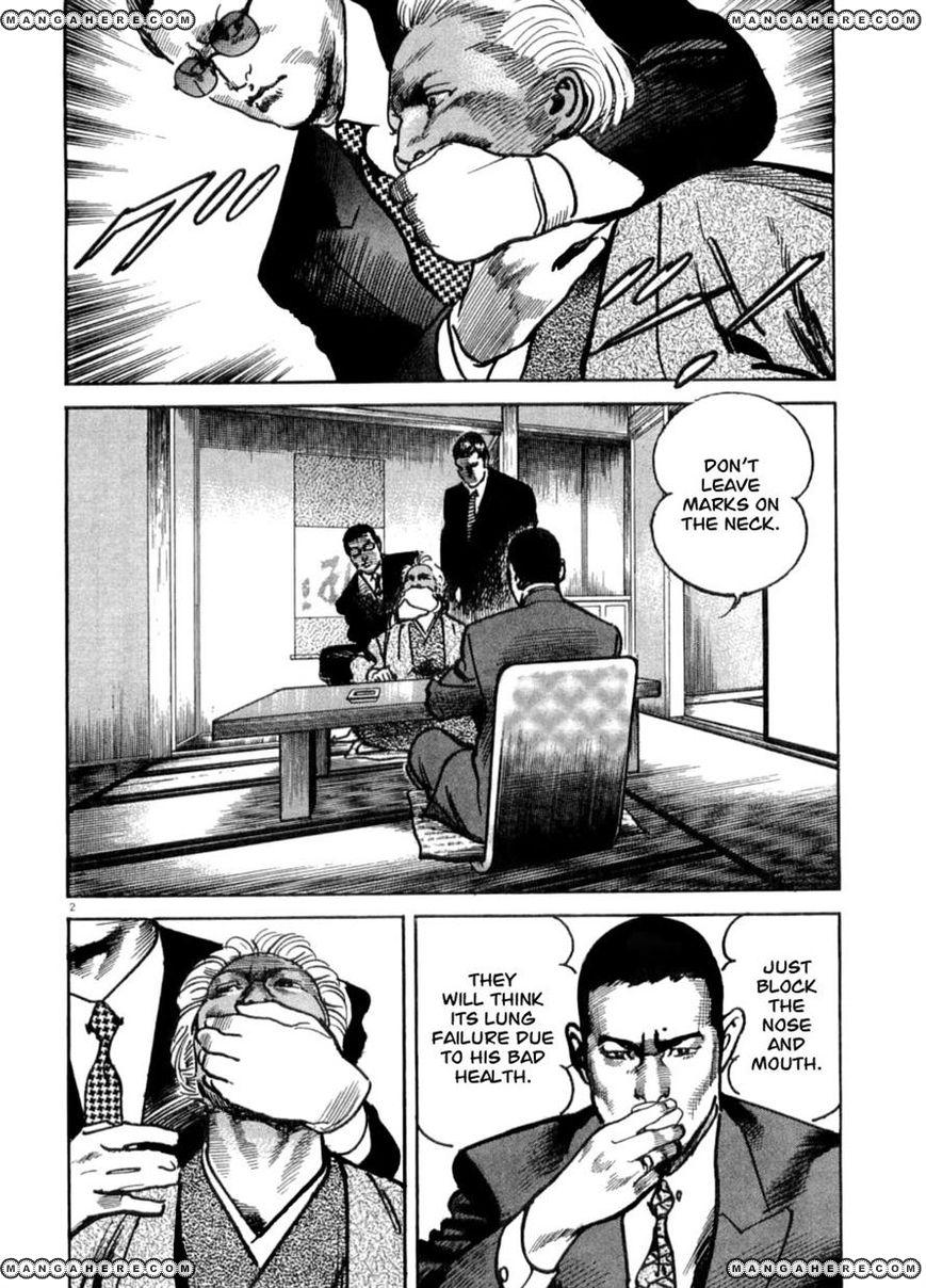 Heat 24 Page 2