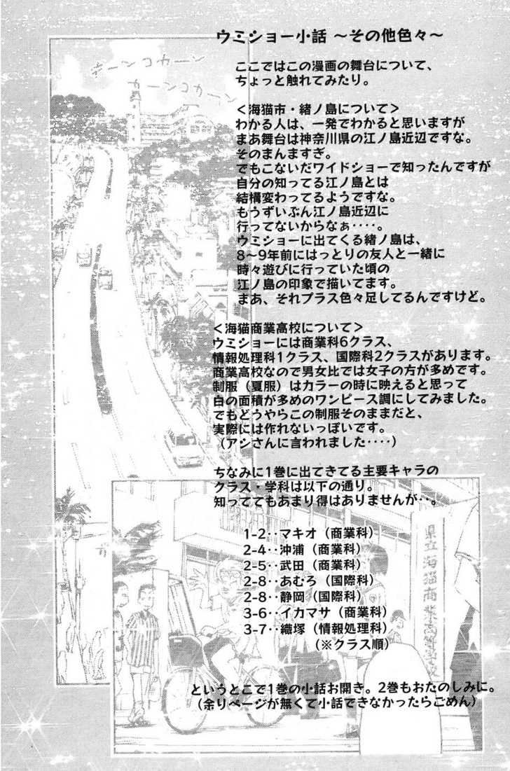 Umisho 13 Page 2