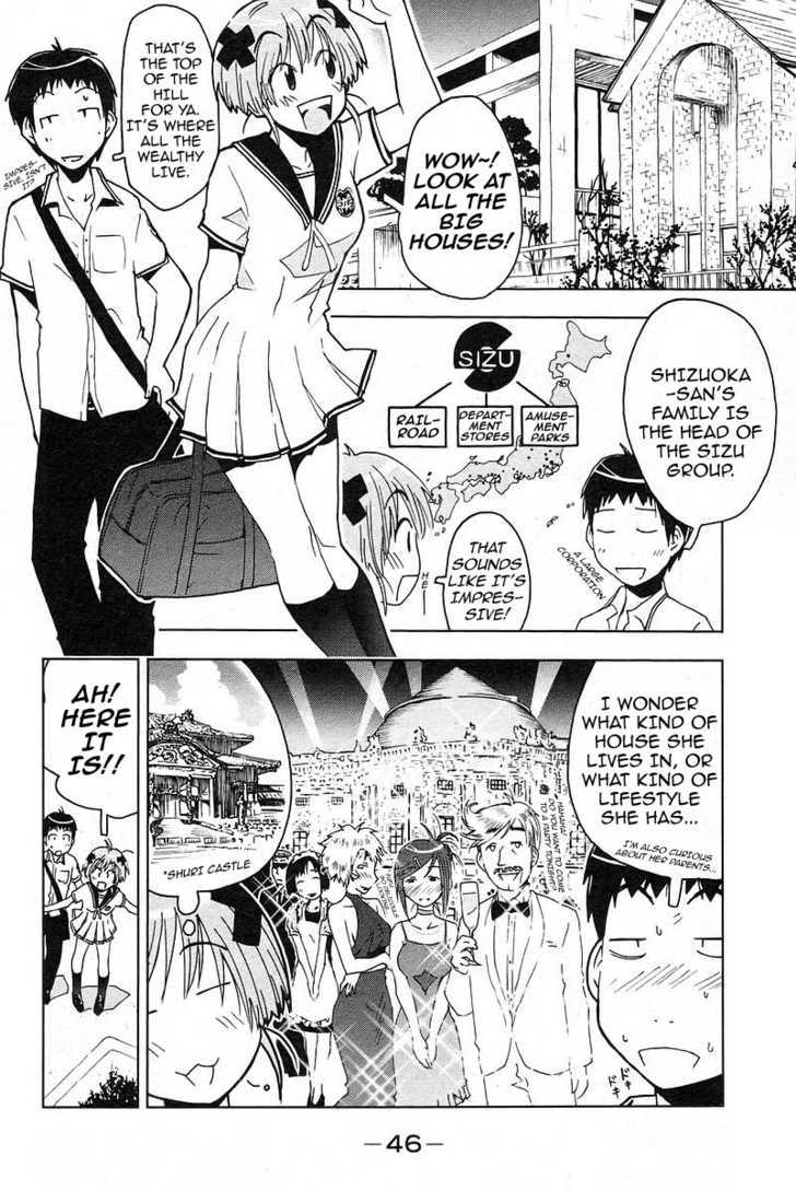 Umisho 19 Page 2