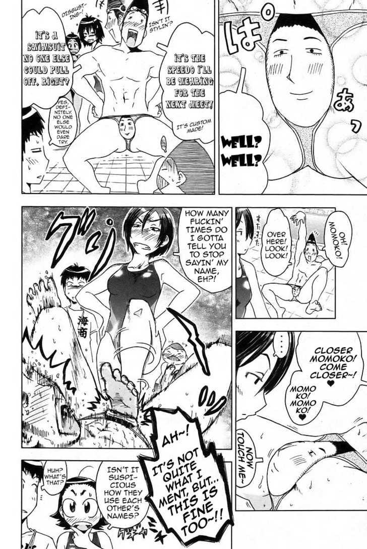 Umisho 20 Page 2