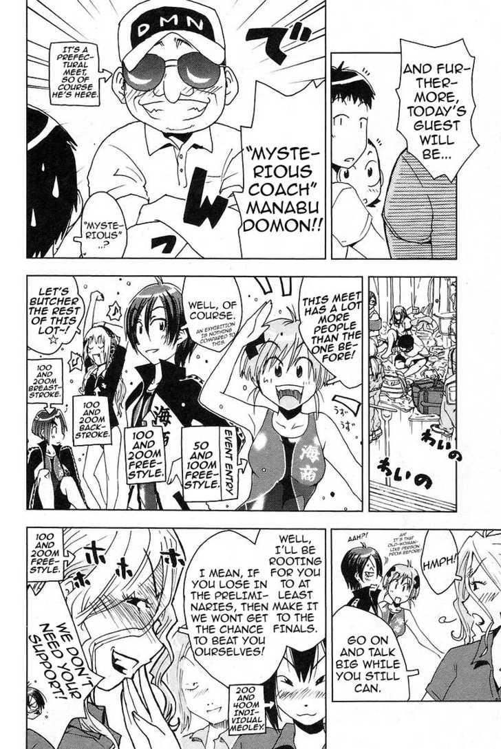 Umisho 29 Page 2