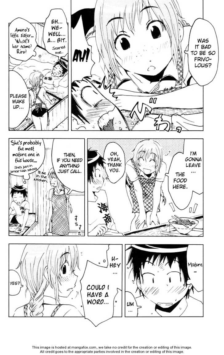 Umisho 66 Page 2