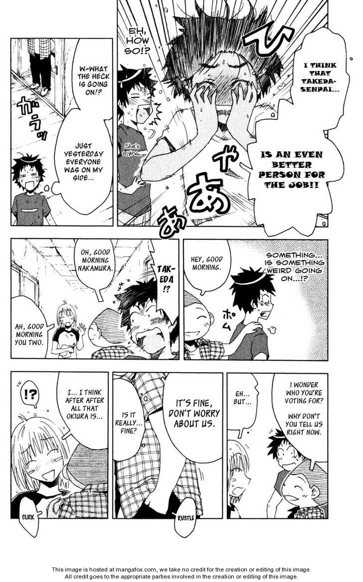 Umisho 80 Page 2