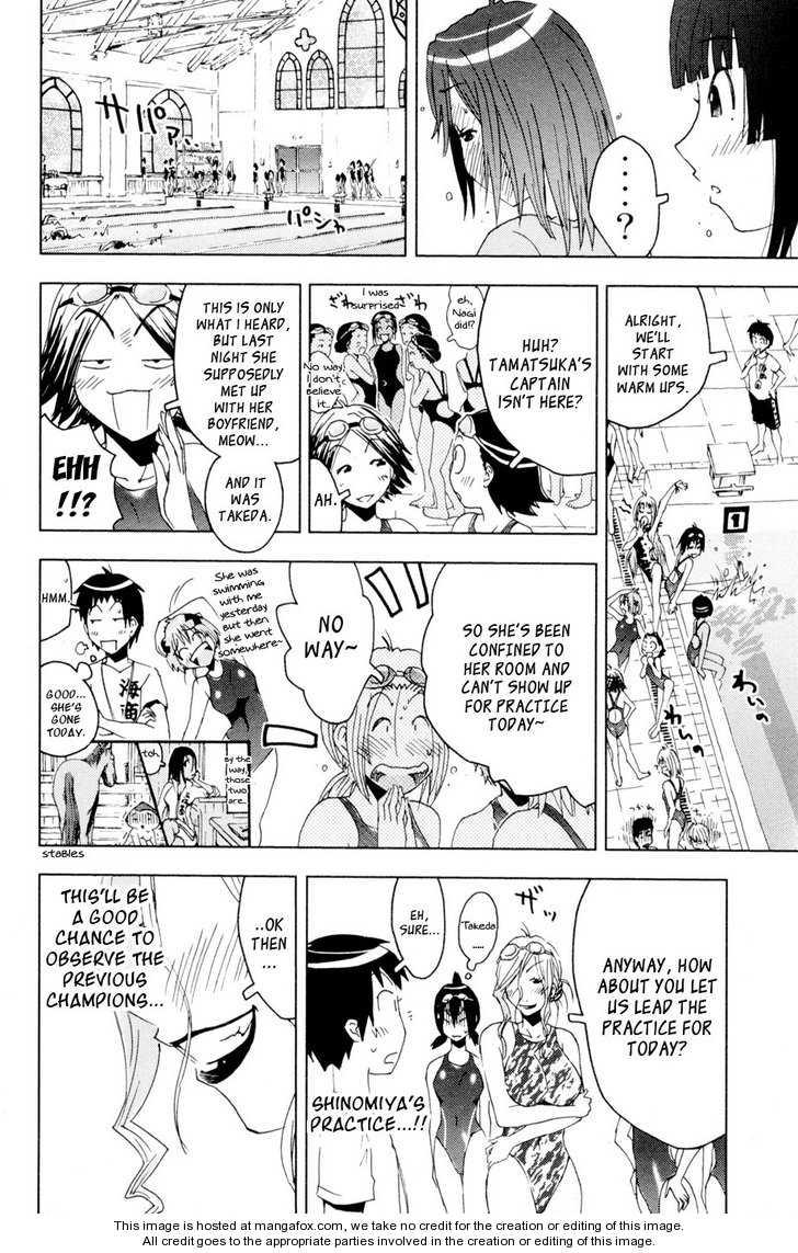 Umisho 98 Page 2
