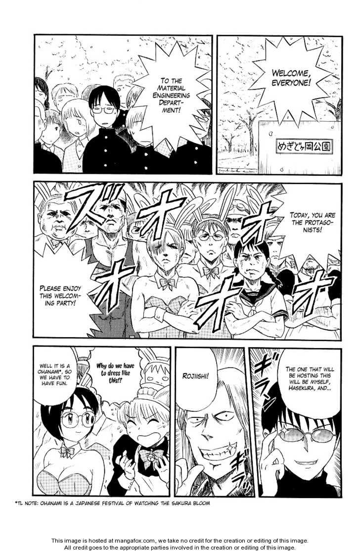Yaban no Sono 2 Page 2