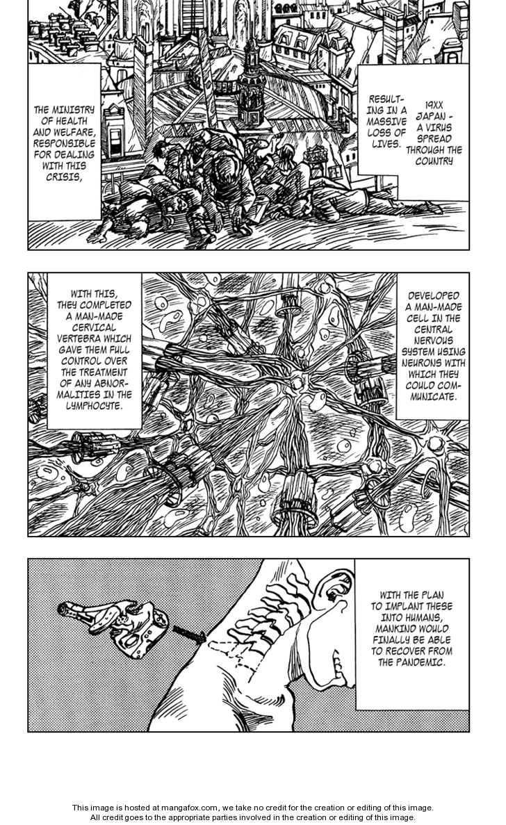 Karakuri (KISHIMOTO Masashi) 0 Page 2