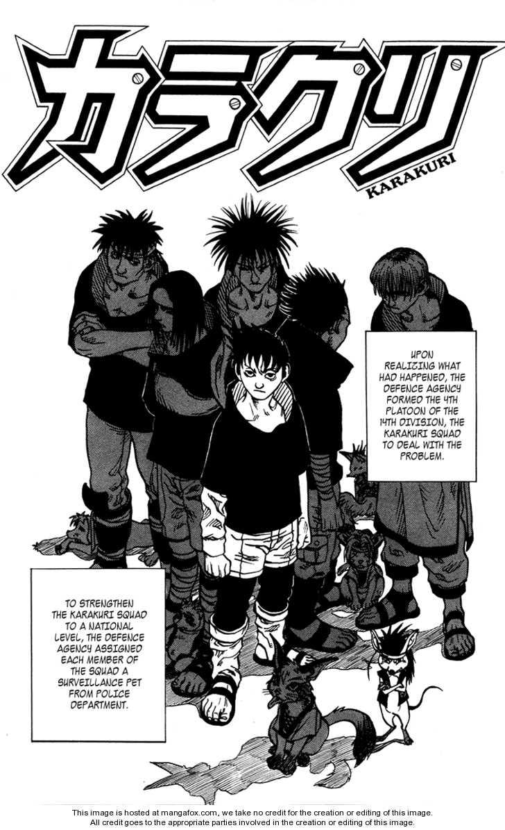 Karakuri (KISHIMOTO Masashi) 0 Page 4