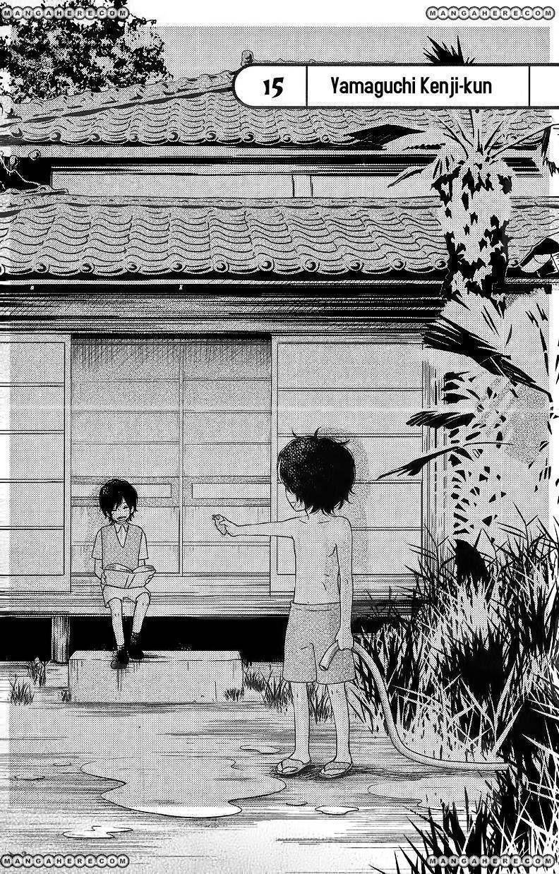 Tonari no Kaibutsu-kun 15 Page 2