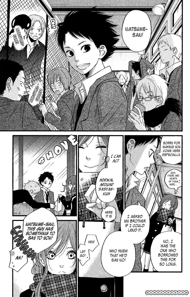 Tonari no Kaibutsu-kun 16 Page 3