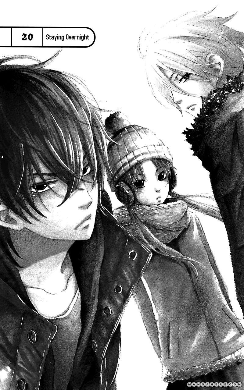 Tonari no Kaibutsu-kun 20 Page 1