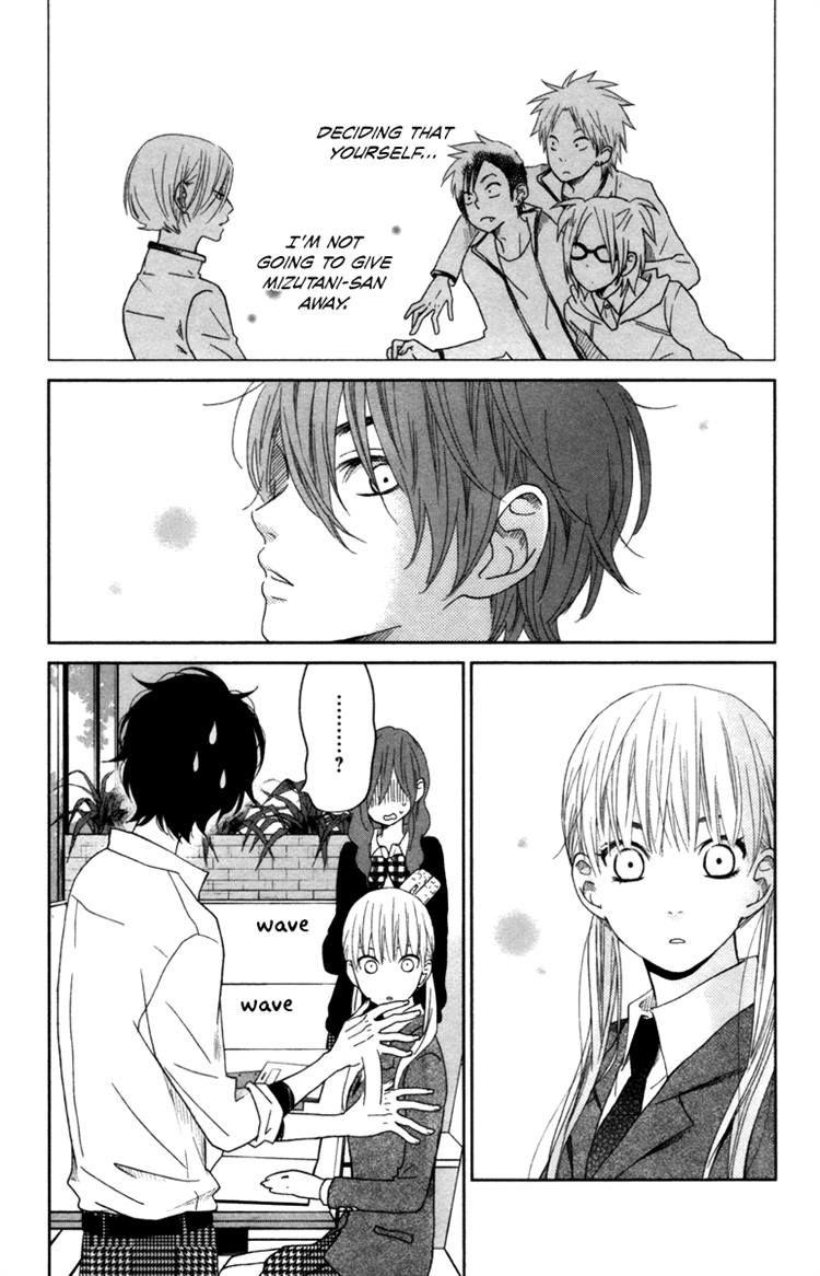 Tonari no Kaibutsu-kun 31 Page 2