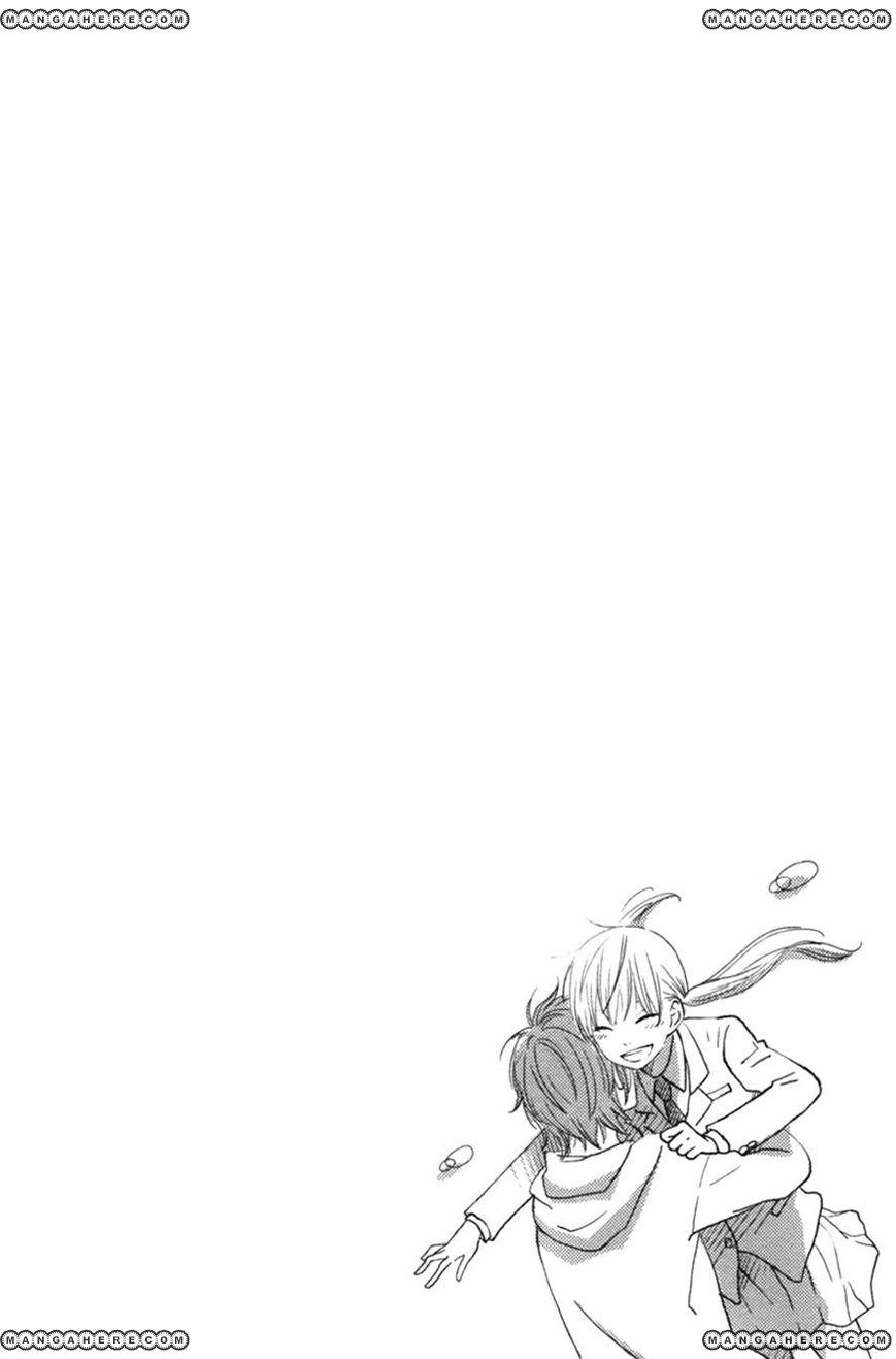 Tonari no Kaibutsu-kun 32 Page 1