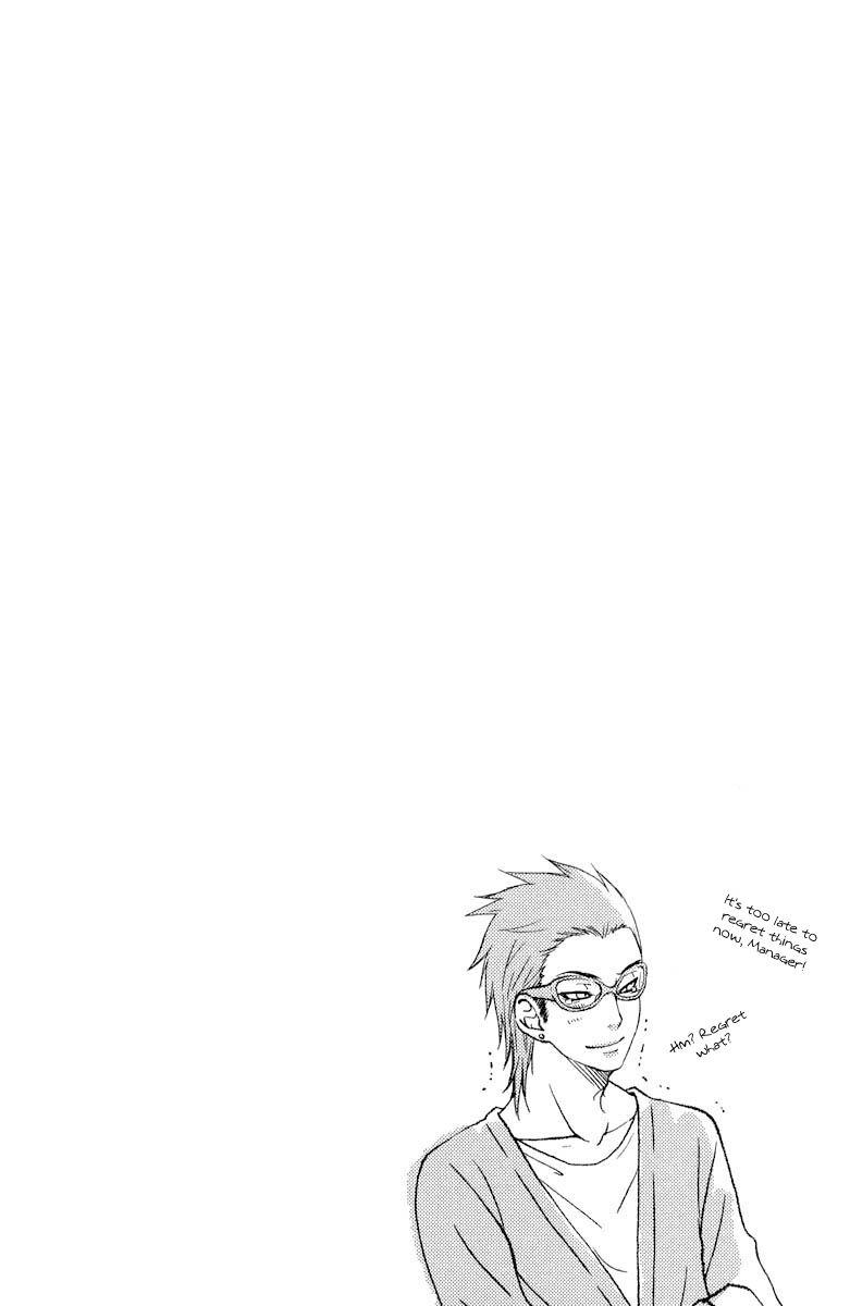 Tonari no Kaibutsu-kun 39 Page 1