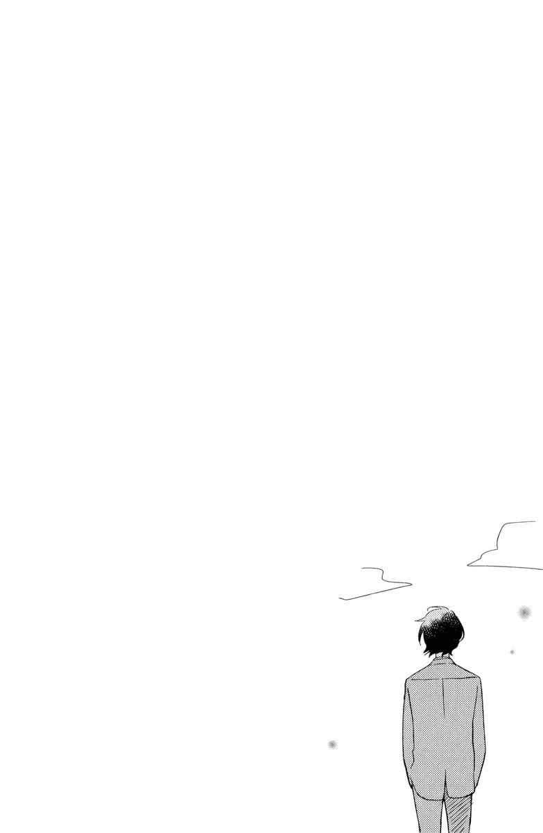 Tonari no Kaibutsu-kun 40 Page 1