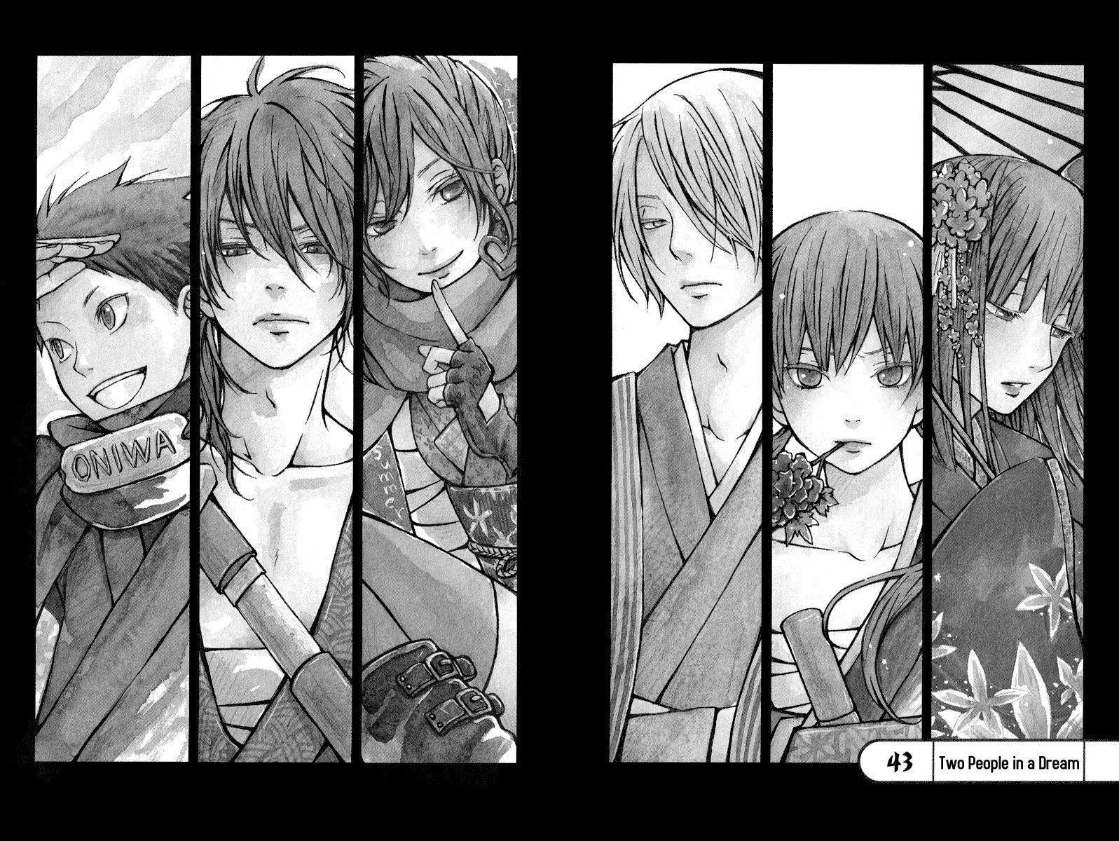 Tonari no Kaibutsu-kun 43 Page 1