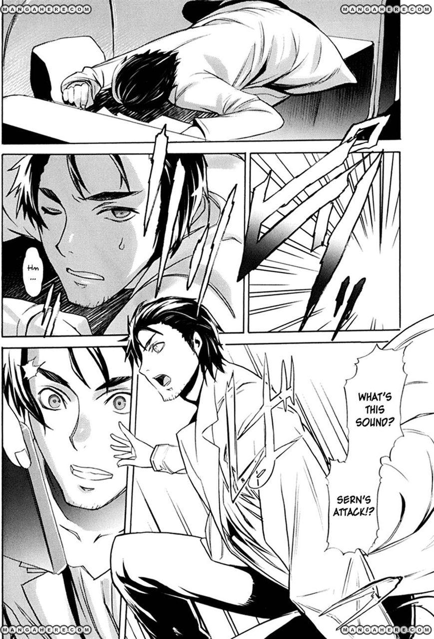 Steins;Gate - Boukan no Rebellion 12 Page 2