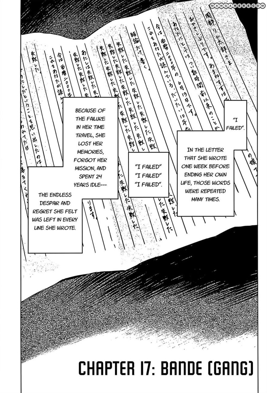 Steins;Gate - Boukan no Rebellion 17 Page 1