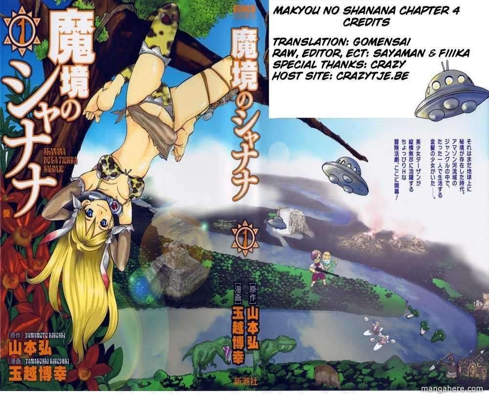 Makyou no Shanana 4 Page 1