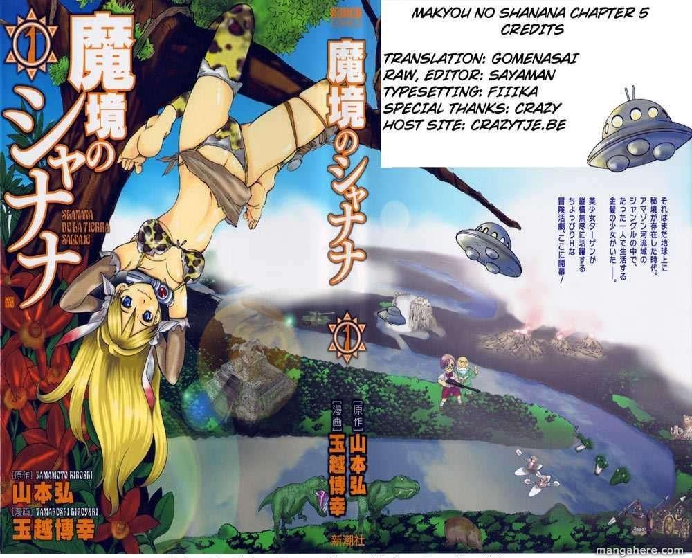 Makyou no Shanana 5 Page 1