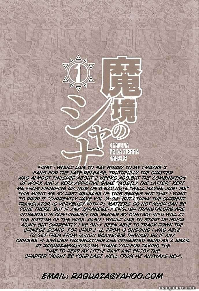 Makyou no Shanana 5 Page 2