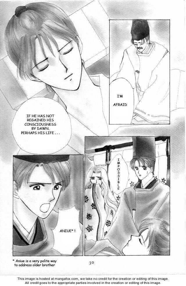 Kirakira Kaoru 2 Page 2