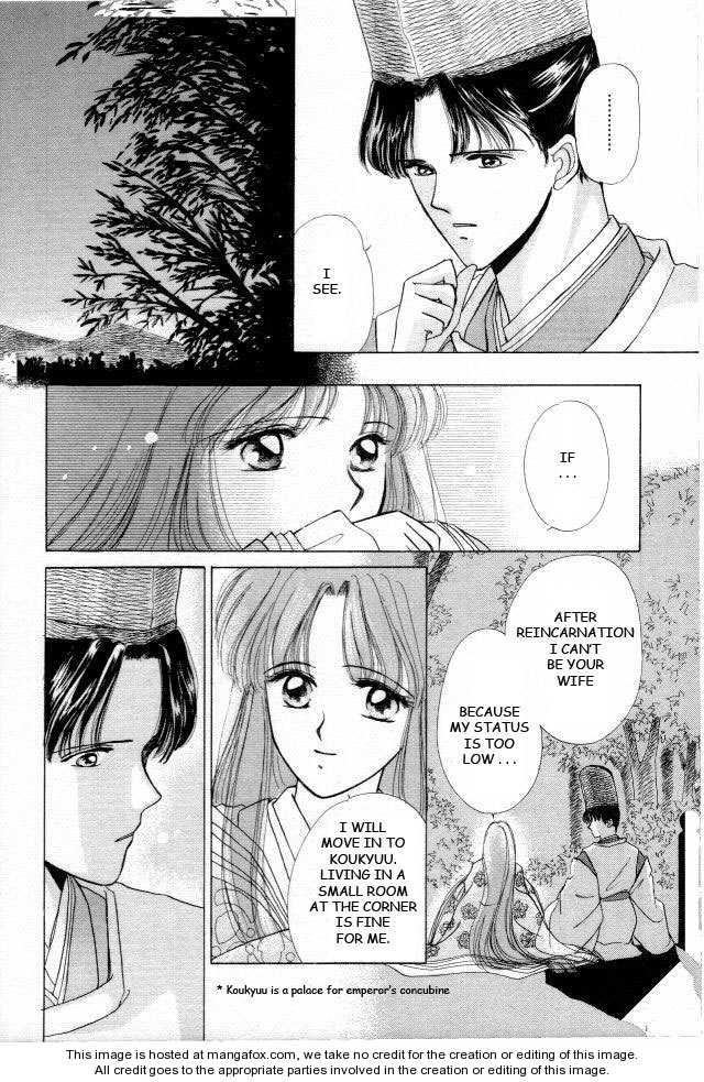 Kirakira Kaoru 3.1 Page 1