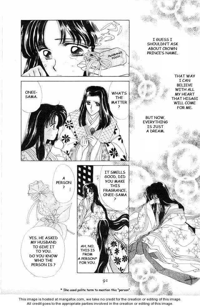 Kirakira Kaoru 3.2 Page 2