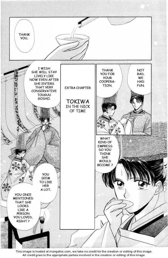 Kirakira Kaoru 3.6 Page 1