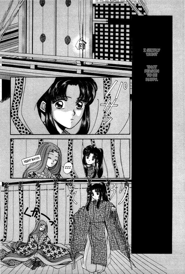 Kirakira Kaoru 5.2 Page 3