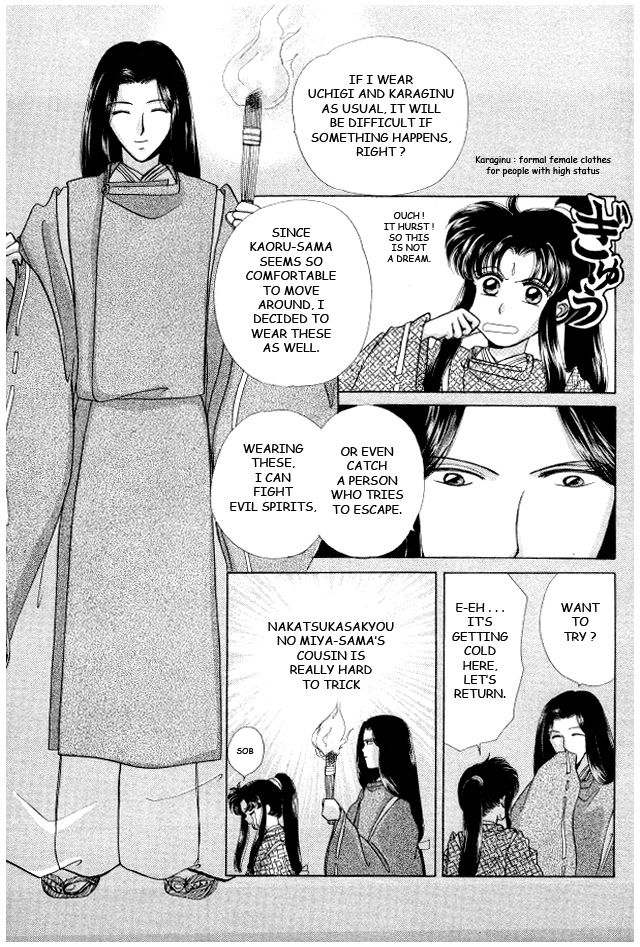 Kirakira Kaoru 5.2 Page 6