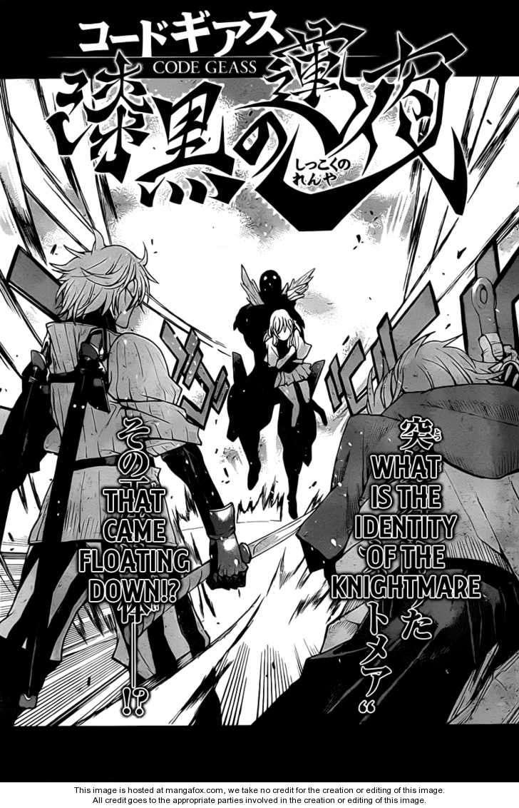 Code Geass: Shikkoku no Renya 5 Page 2