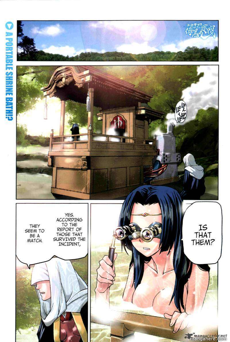 Code Geass: Shikkoku no Renya 6 Page 3
