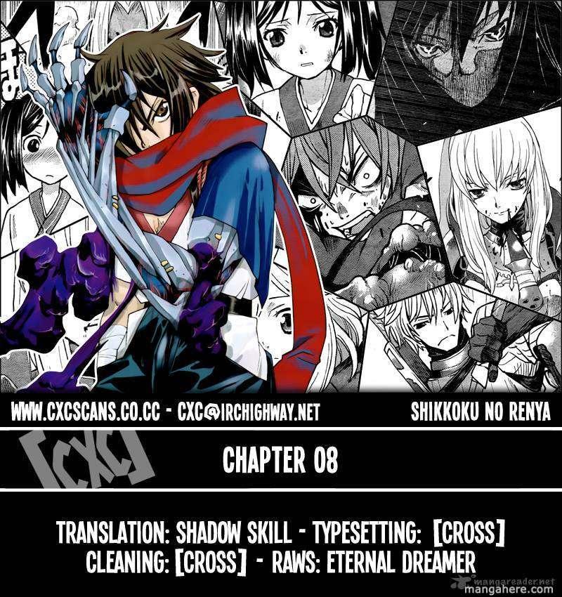 Code Geass: Shikkoku no Renya 8 Page 1