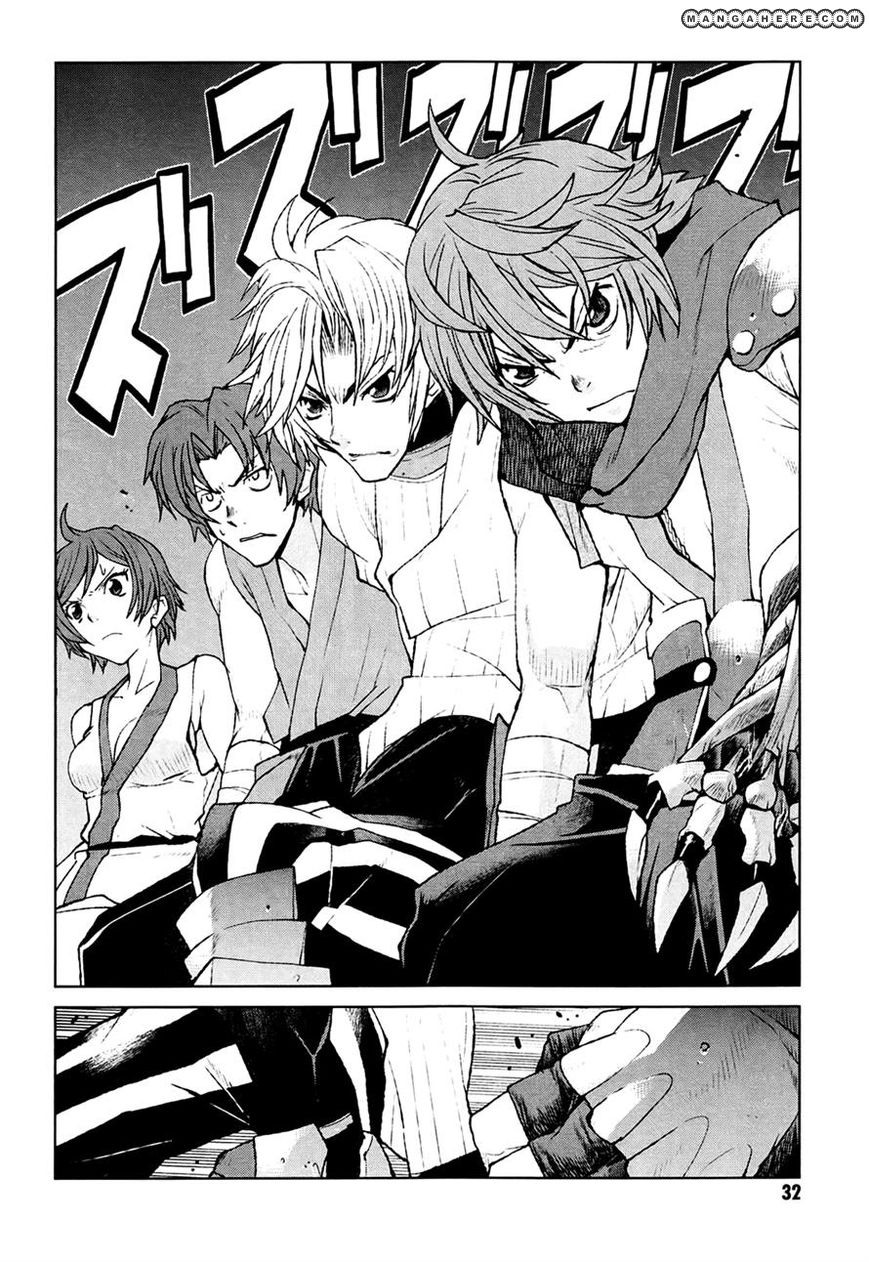 Code Geass: Shikkoku no Renya 24 Page 2