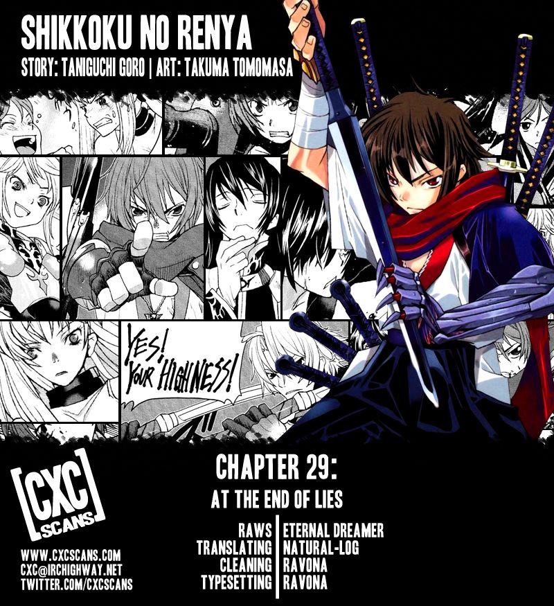 Code Geass: Shikkoku no Renya 29 Page 1