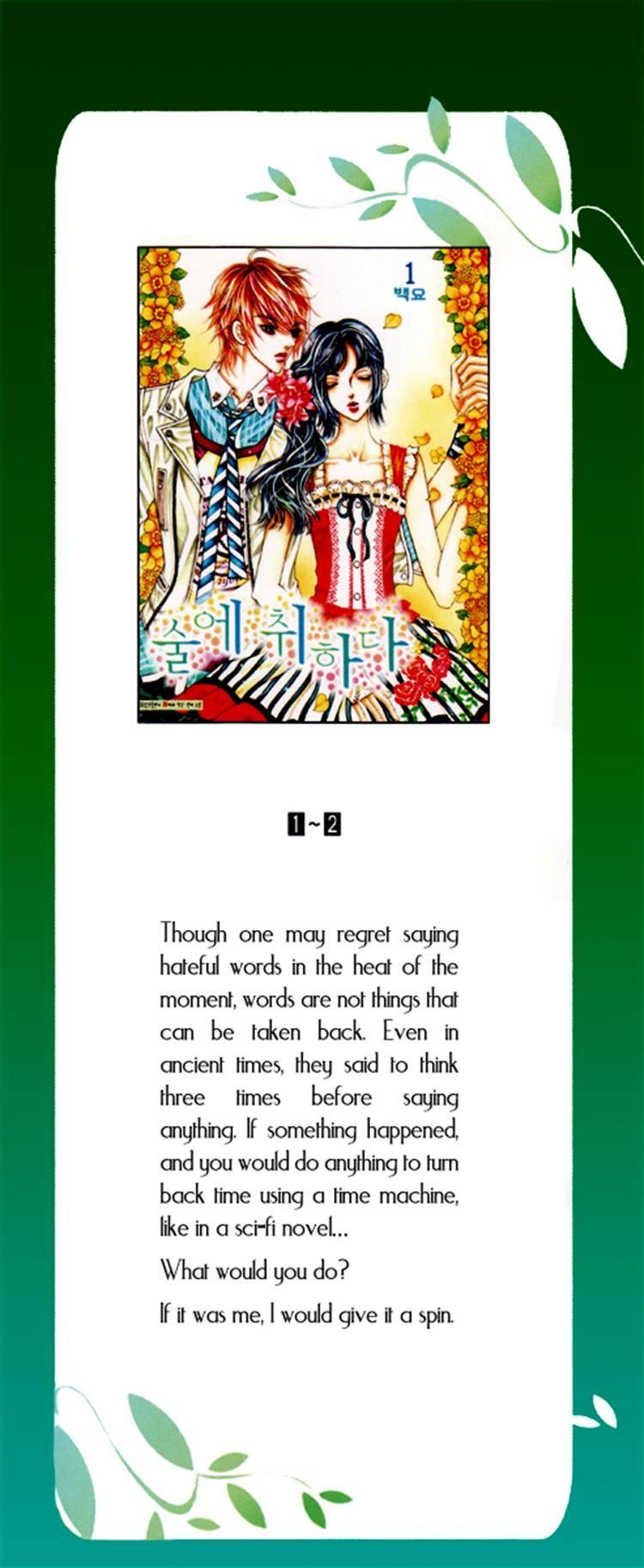 For the Sake of Dulcinea 17 Page 2