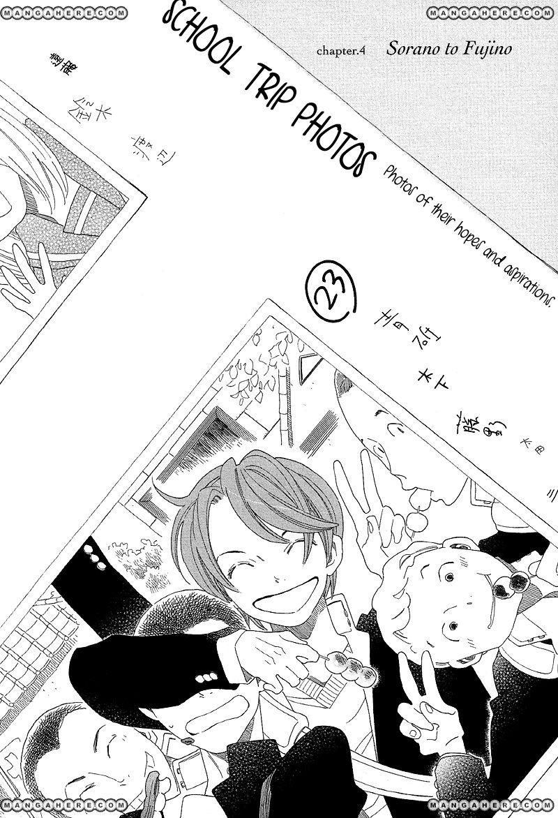 Sora to Hara 4 Page 2
