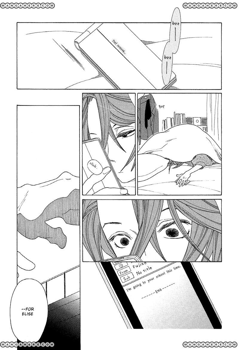 Sora to Hara 4 Page 3