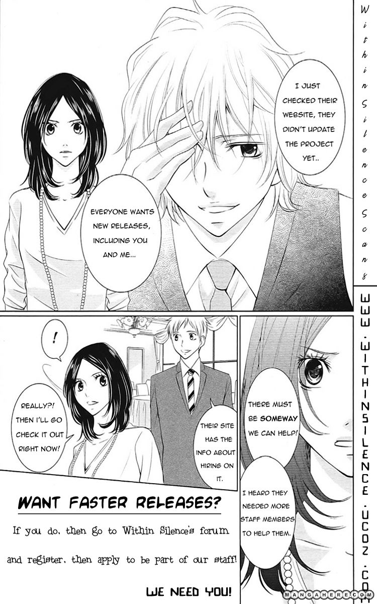 18 Years Old, We Got Married 1 Page 2