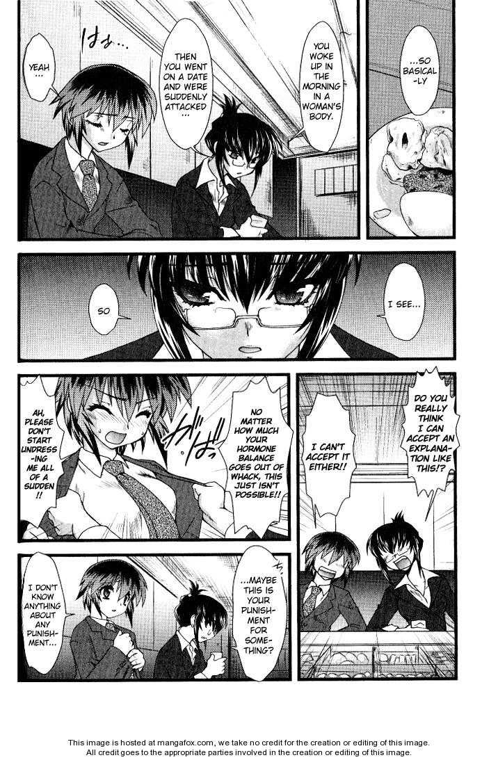 Nyotai-ka 3 Page 2