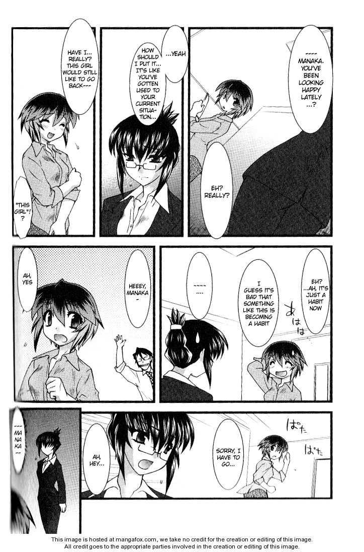 Nyotai-ka 9 Page 2