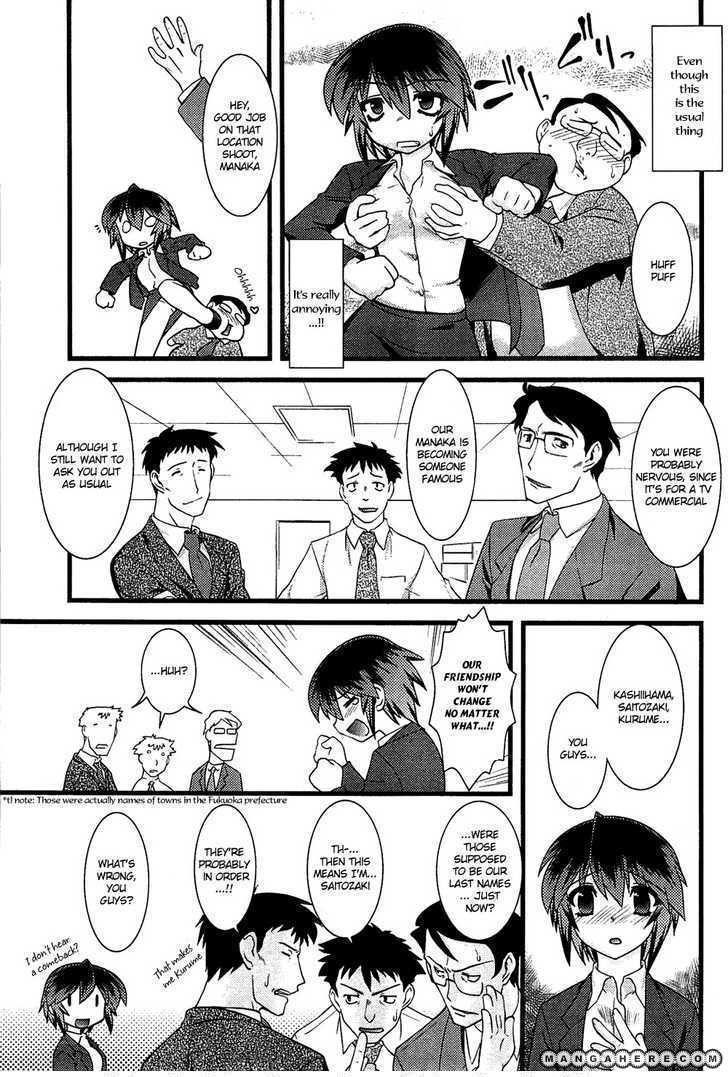 Nyotai-ka 15 Page 3
