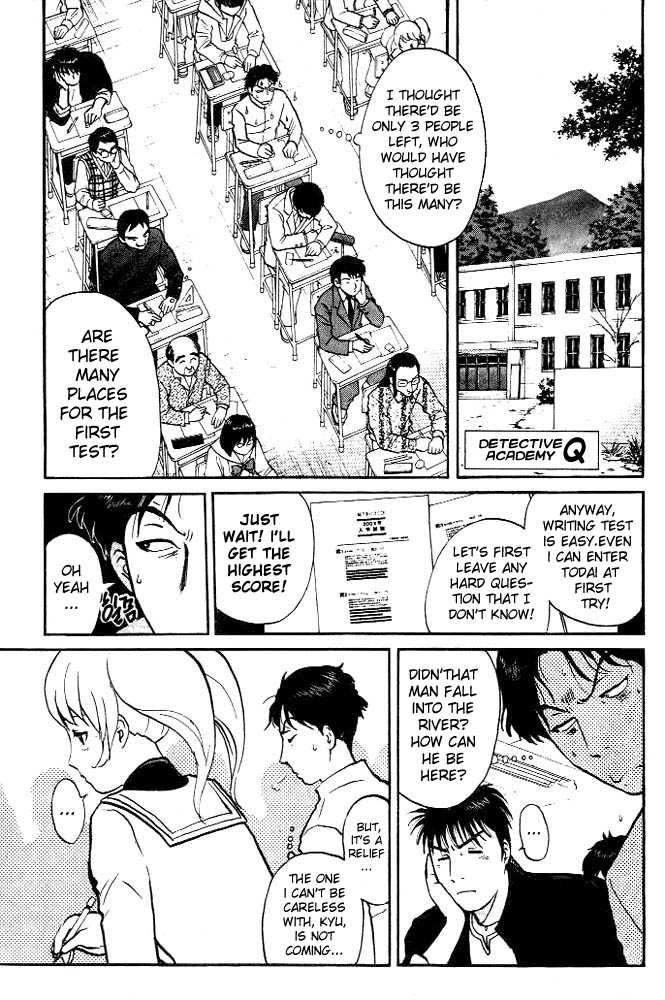 Tantei Gakuen Q 3 Page 1