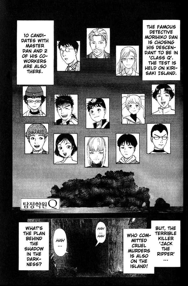 Tantei Gakuen Q 5 Page 1