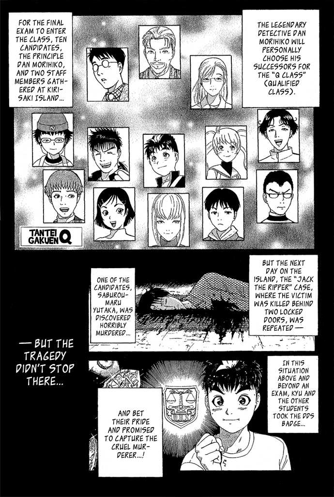 Tantei Gakuen Q 8 Page 2