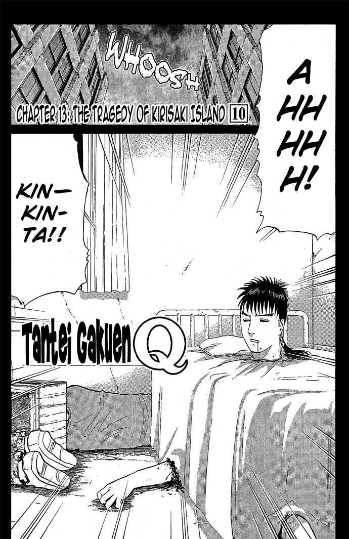 Tantei Gakuen Q 13 Page 2