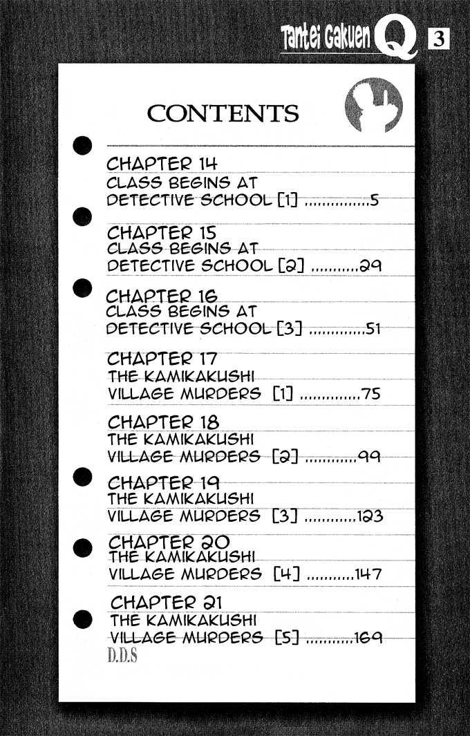 Tantei Gakuen Q 14 Page 2