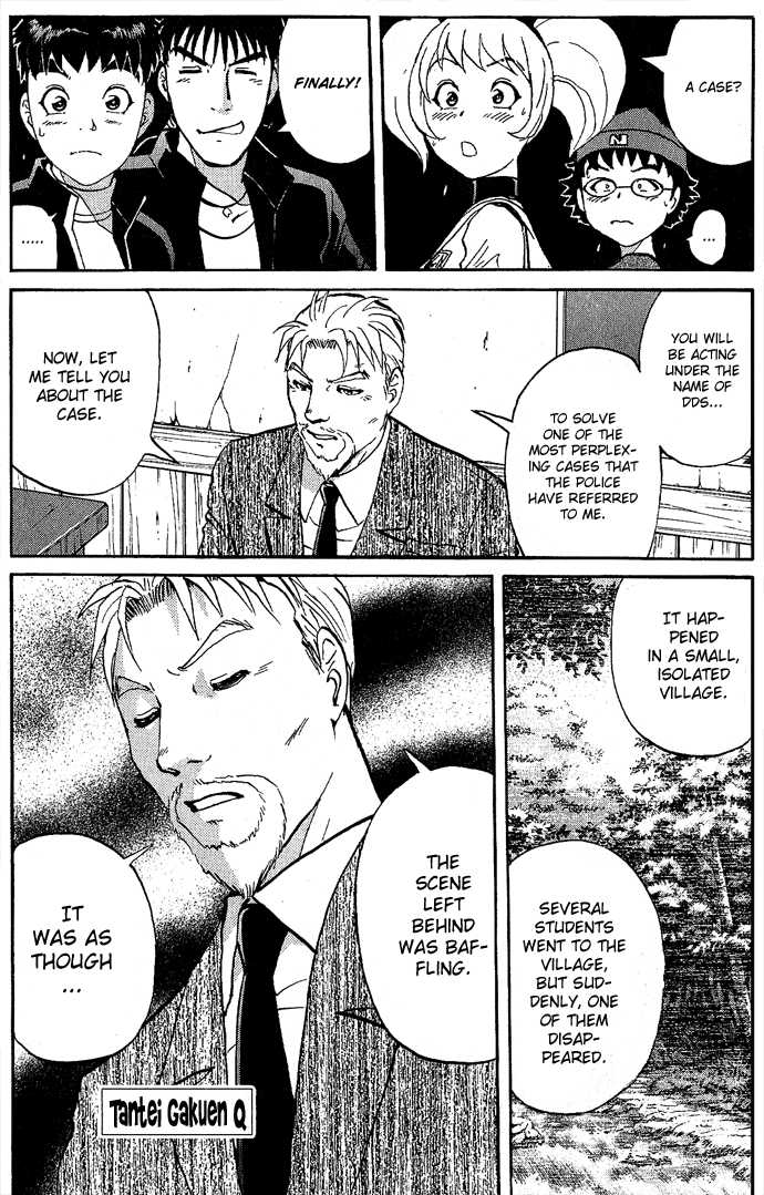 Tantei Gakuen Q 15 Page 2